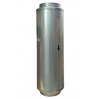 Active Carbon Filter CAN Inline 2500
